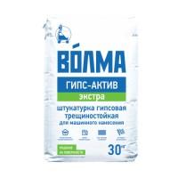 Штукатурка гипсовая Волма Гипс-Актив ЭКСТРА МН 30кг