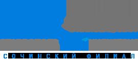 СтавропольСтройИндустрия (Сочинский филиал)